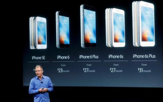 ছোট আইফোন (IPhone) এখন বাজারে দাম $৩৯৯